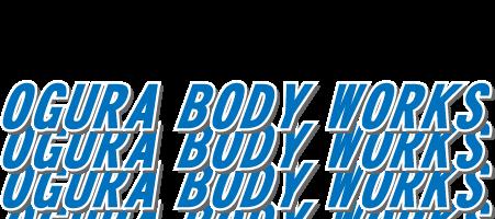 座間市綾瀬市海老名市(株)小倉自動車 | 座間市綾瀬市の自動車板金塗装修理工場 (株)小倉自動車